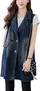Women's Lapel Sleeveless Jean Jacket Waistcoat Ripped Distressed Long Denim Vest Outwear