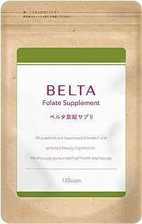 葉酸 サプリ 妊婦 妊娠 妊活 サプリメント 鉄 鉄分 カルシウム ビタミン ミネラル 配合 1袋(1ヶ月分) BELTA ベルタ