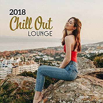2018 Chill Out Lounge