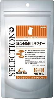 イースター セレクションプラス パウダー 雑食小動物用 100g