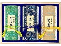 【ギフト】煎茶80g ・かりがね80g ・ほうじ茶40g