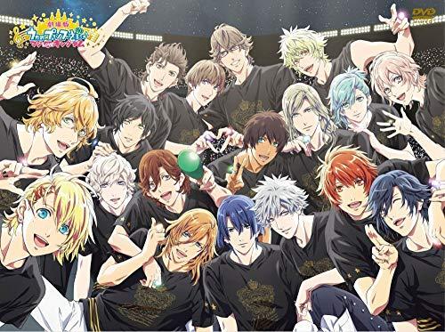 劇場版 うたの☆プリンスさまっ♪ マジLOVEキングダム(初回限定版)DVD