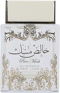 Khalis Musk Perfume by Lattafa for Unisex , 100ml, Eau de Parfum