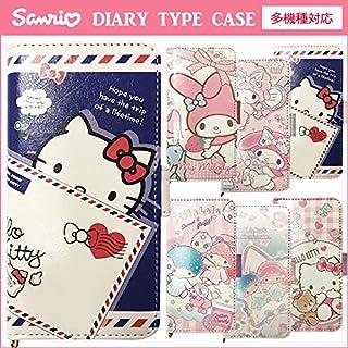 5b38347978 Amazon.co.jp: ハローキティ - ケース・カバー / 携帯電話 ...