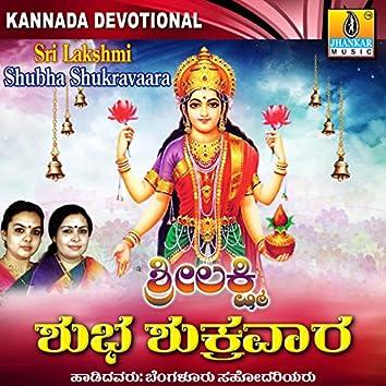 Sri Lakshmi Shubha Shukravaara