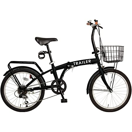 TRAILER(トレイラー) 20インチカラフル折りたたみ自転車 シマノ6段変速 カゴ/ワイヤーロック/LEDライト付 BGC-F20-BK BK