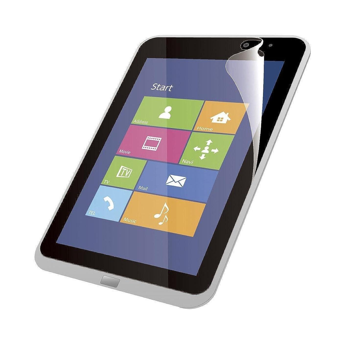 どこにでものぞき見ミット【2013年モデル】ELECOM Acer Iconia W4 液晶保護フィルム 指紋防止エアーレス 反射防止 TB-AC4WFLFA