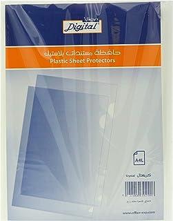Digital Ultra Crystal Set of 50 Plastic Sheet Protectors A4 Size - Clear