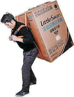 キャリーベルト 一人用 運搬ベルト 家具 洗濯機 段ボール 荷物 引っ越し 背負い型 (オレンジ)