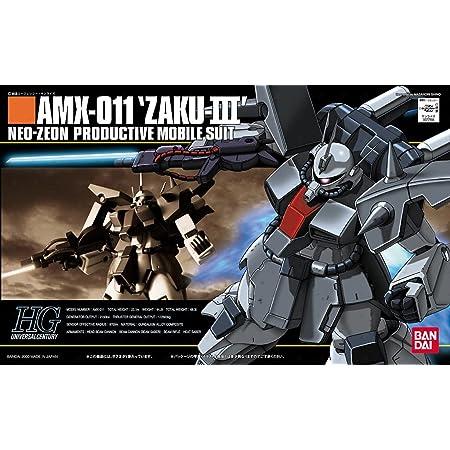 HGUC 1/144 AMX-011 ザクIII (機動戦士ガンダムZZ)