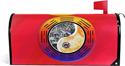 Yin Yang Symbool Balans Religie Magnetische Postbus Cover Tuin Home Decor Standaard Grootte 20.8 x 18 Inch