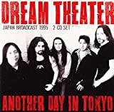 ANOTHER DAY 歌詞