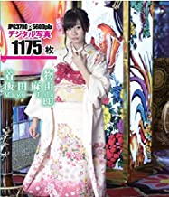 JAPANESE GRAVURE IDOL Mayu Iida 20-year-old Adult Ceremony Kimono Digital High Quality Photo Collection Blu-ray Raw Data [Blu-ray]