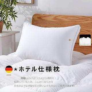 FUKUHATI 枕 低反発枕 高さ調節可 ホテル仕様 丸洗い可 頸椎サポート ホワイト 43*63cm