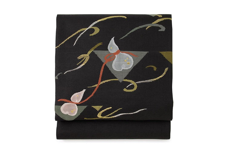 (ソウビエン) 袋帯 未仕立て 黒 ブラック 流水 瓢箪 綴織 正絹 お太鼓柄 カジュアル 夏向き 女性用 レディース