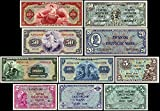 *** 1/2, 1, 2, 5, 10, 20, 50, 100 Deutsche Mark Geldscheine BDL 1948 - P1 - P10 - Reproduktion *** -