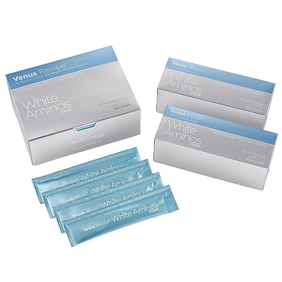 エレメンタルしわ防ぐアクシージア (AXXZIA) ヴィーナスレシピ ホワイトアミノズ ドリンク 600mL(20mL×15包)| 美容ドリンク アミノ酸