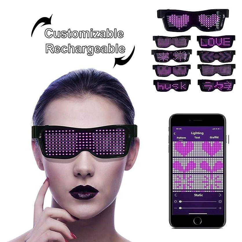 麻酔薬ゆりかご理解するLEDサングラス, LEDメガネ ブルートゥースLEDパーティーメガネカスタマイズ可能なLEDメガネUSB充電式9モードワイヤレス点滅LEDディスプレイ、フェスティバル用グロー眼鏡レイヴパーティー