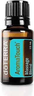 doTERRA AromaTouch Massage Blend - 15 mL