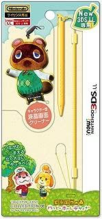 タッチペンリーシュコレクション for new ニンテンドー3DSLL (どうぶつの森) Type-C