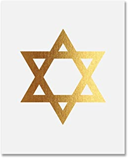 Star of David Gold Foil Decor Wall Art Print Jewish Religious Inspirational Metallic Poster 5 inches x 7 inches