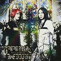Phero Men - Immoral Wedding +Bonus [Japan LTD CD] COCA-16766 by PHERO MEN (2013-10-02)