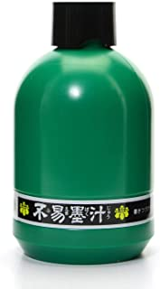 Yasutomo Black Sumi Ink (Bokuju) 12 oz.