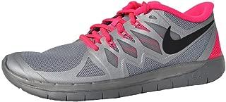 Nike Free 5.0 Flash (GS) Kids Running Shoes