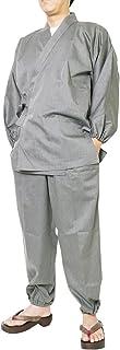 作務衣 日本製 夏用 T/C バーバリー織作務衣 袖・裾ゴム式 5020 M/L/LL/3L