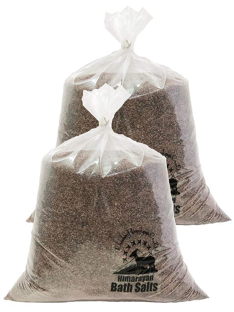 自慢無駄にキャビンヒマラヤ岩塩 バスソルト ブラック あら塩 20kg