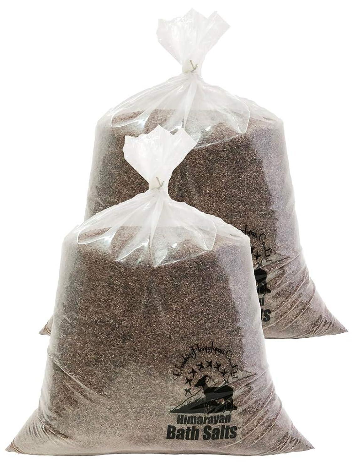 ガード聴覚障害者お祝いヒマラヤ岩塩 バスソルト ブラック あら塩 20kg