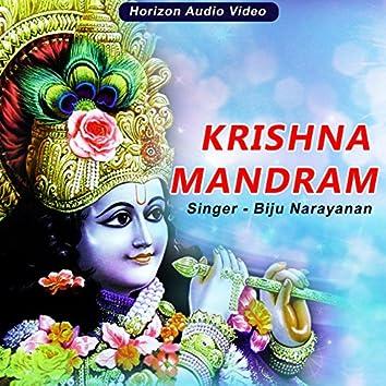 Krishna Mandram