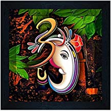 NOBILITY Ganesha Framed Painting - Special Effect Textured Wall Art Paintings - Size: 12 inch x 12 inch