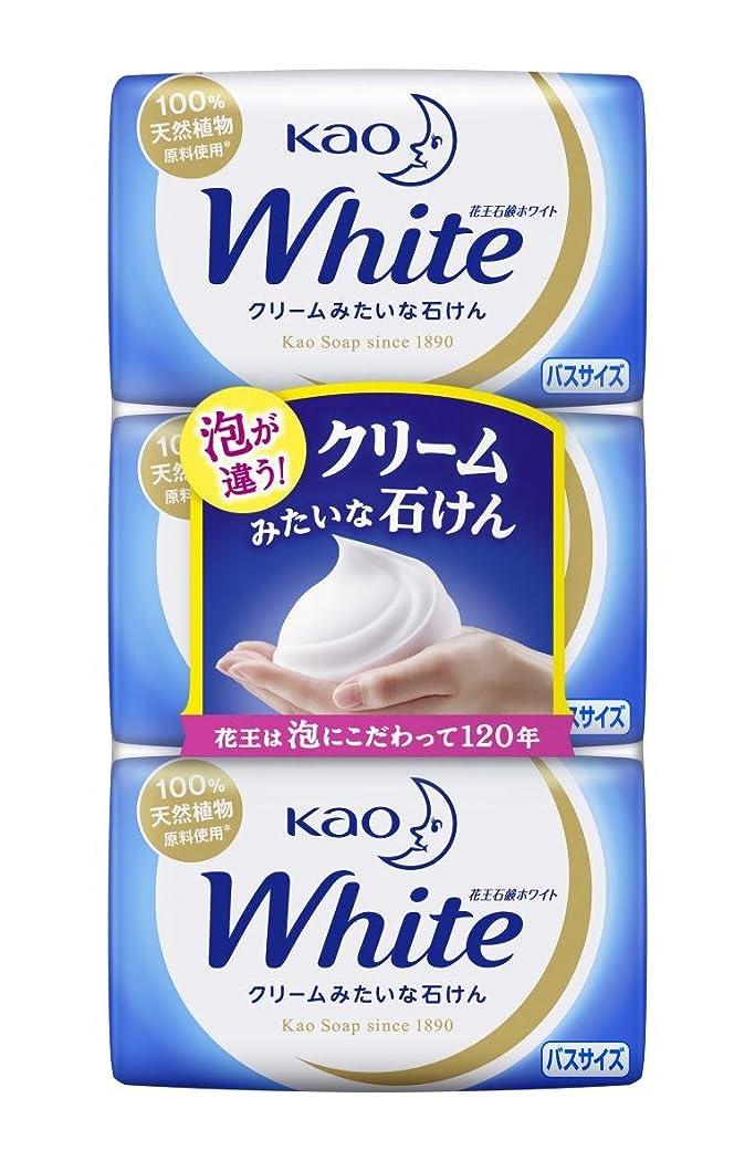ギャング金銭的秋花王ホワイト バスサイズ 3コパック