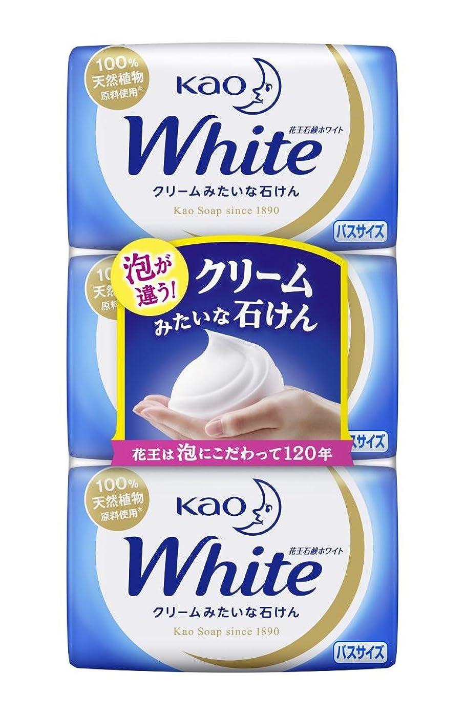 マラドロイトサスペンション三角形花王ホワイト バスサイズ 3コパック