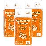 亀の子 キッチンスポンジ Do 角型 オレンジ 3個セット 22192163