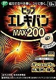 ピップ エレキバン MAX200 12粒入 シリーズ最大磁束密度 母の日 磁気治療器 肩コリ 腰のはり ガンコなコリに 貼っている間効果が持続