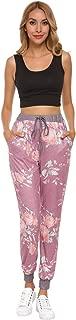 Women's Drawstring Jogger Sweatpants Super Light Skinny Fit Pockets