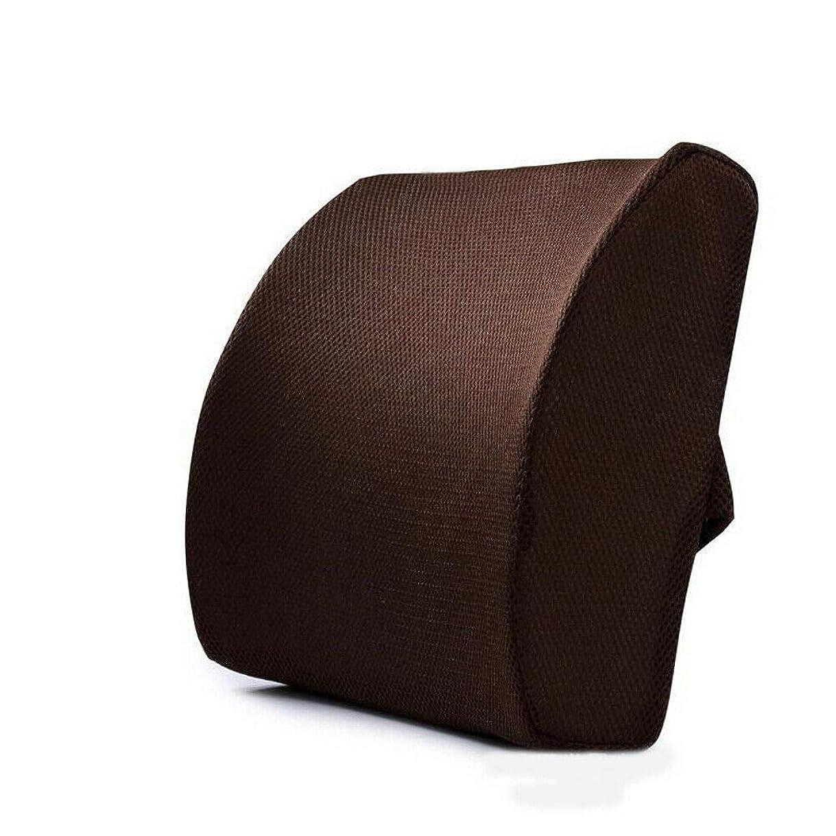 包括的カビスカーフ腰クッション低反発 背あて オフィス 椅子 車用腰枕 介護用 腰痛緩和 健康クッション腰痛 クッション 車 背中 クッション 腰痛対策背もたれ 運転 オフィス