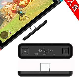 Nintendo Switch Bluetoothアダプター Maxku Bluetoothヘッドセットアダプター PS4 無線受信機 Switch ワイヤレスオーディオアダプター PC Bluetoothレシーバー