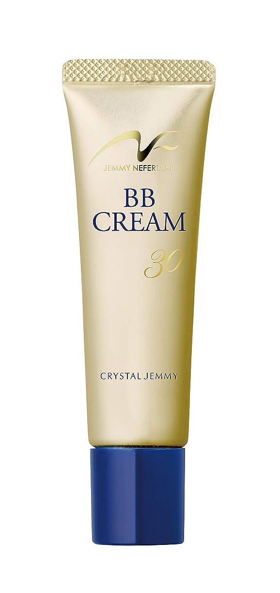迅速スクリュー極めて重要なクリスタルジェミー ジェミーネフェルタリ BBクリーム 増量サイズ BBクリーム メイク UV チェンジ ファンデーション 中島香里