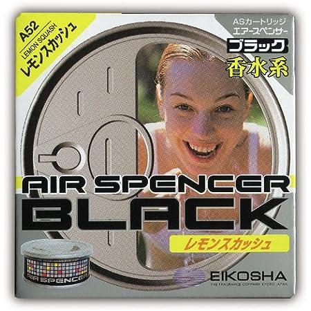 栄光社 車用 芳香消臭剤 エアースペンサー カートリッジ 置き型 詰め替え用 レモンスカッシュ40g A52