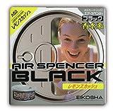 Air Spencer Eikosha Freshener Cartridge AS A52 - Lemon Squash