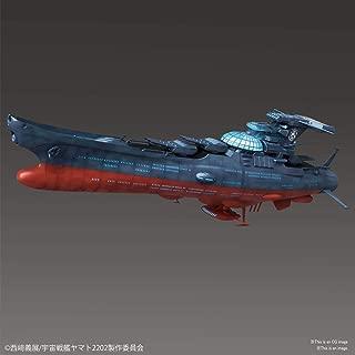 Bandai Hobby 1/1000 Star Blazers Wave Motion Experimental Ship Ginga