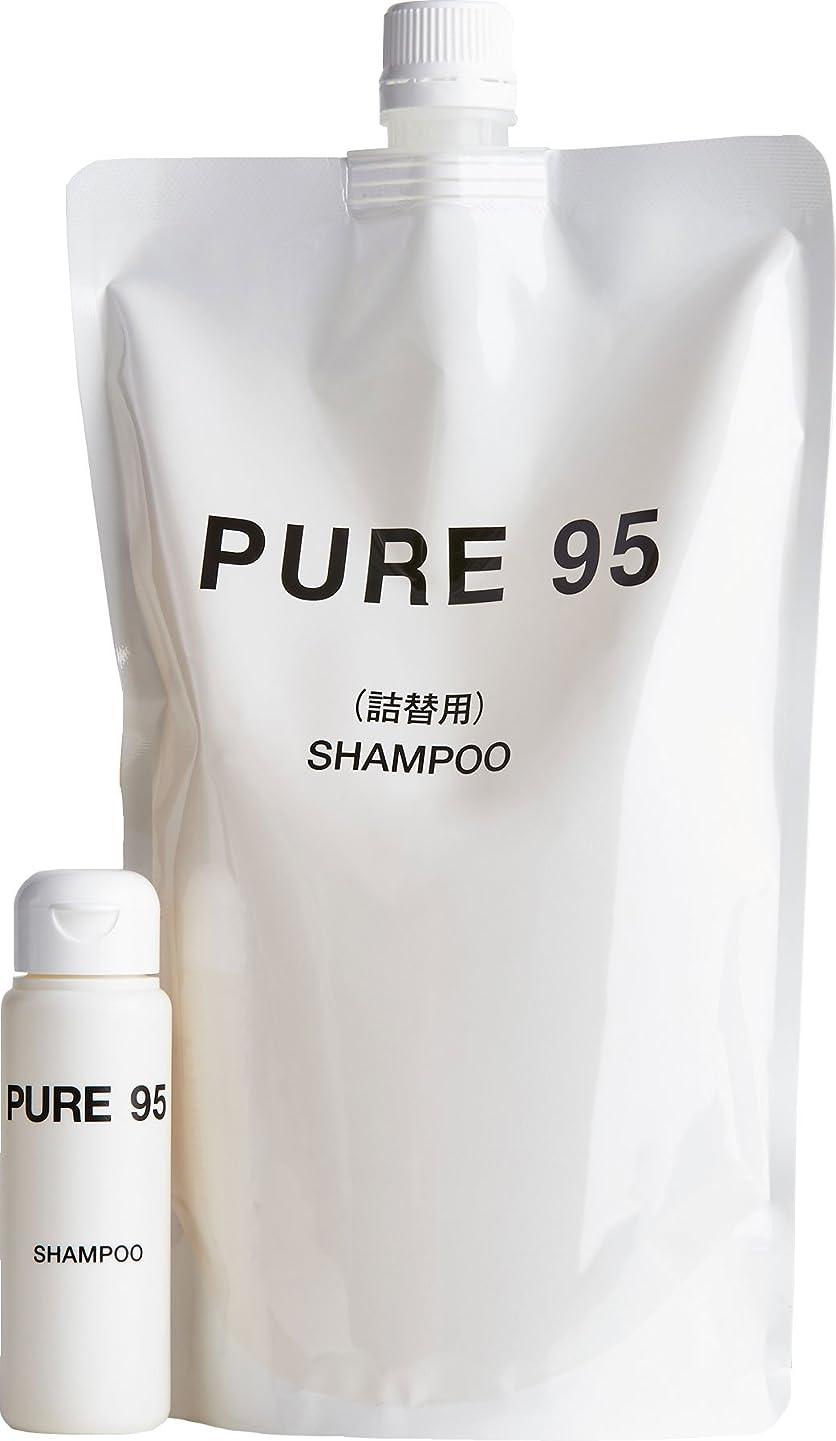 因子攻撃的軽減パーミングジャパン PURE95 おまけ付きセット シャンプー 700ml レフィル + おまけ ピュア(PURE)95 シャンプー 50ml