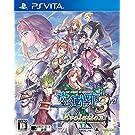 英雄伝説 空の軌跡 the 3rd Evolution - PS Vita