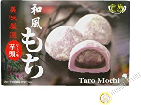 Royal Family - Taro MOchi 7.4 Oz / 210 G (Pack of 1)