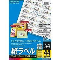 コクヨ カラーLBP&PPC用 紙ラベル A4 44面 100枚 LBP-F28368N 【まとめ買い3冊セット】