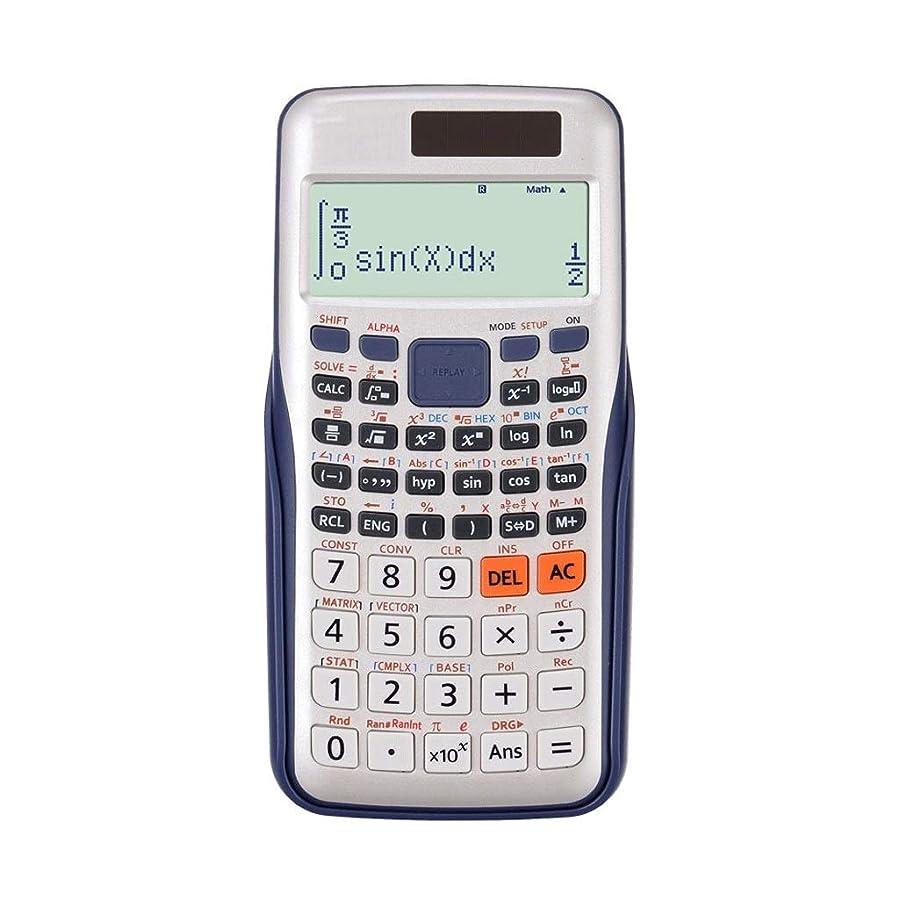 合体突進メリー事務所 LED高精細ワイドスクリーン多機能解方程式電卓複素行列計算統計計算機 算数