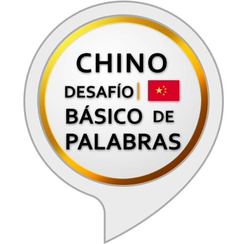 Chino: Desafío Básico de Palabras